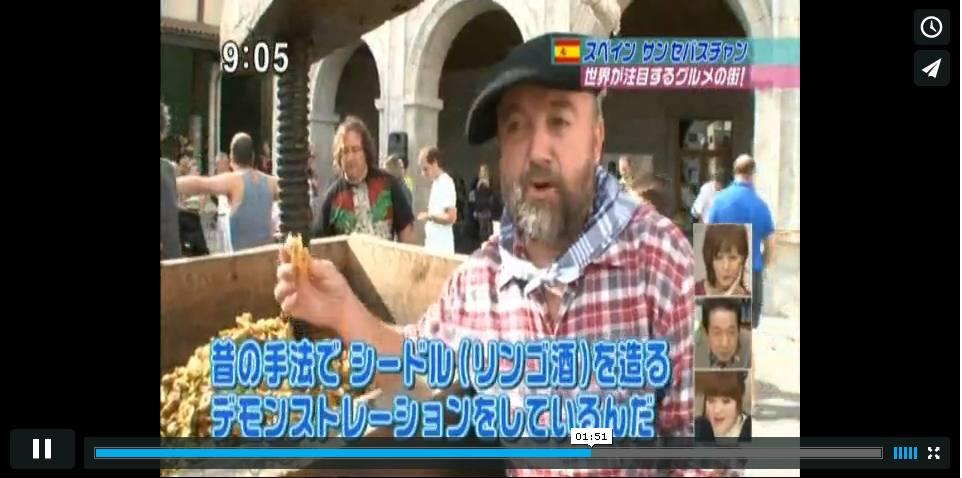 La cultura de la sidra en una TV Japonesa.